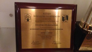 JSSF Awarded 2